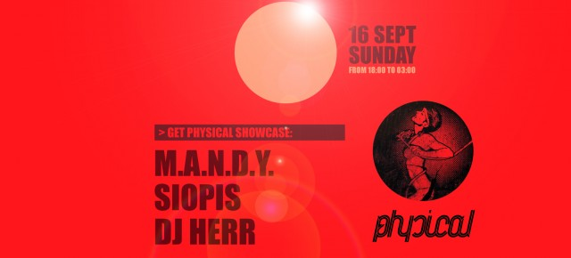 GET PHYSICAL SHOWCASE